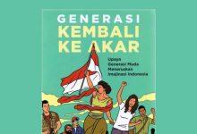 Photo of Generasi Penerus Imajinasi Indonesia
